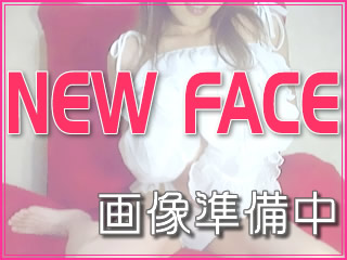 1348894650 Your Very Own sweet #Japan #webcam Doll.