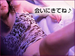 isSATOMI ちゃん